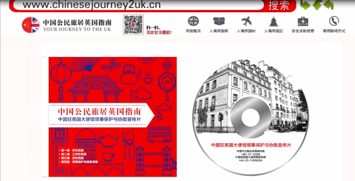 Chinese embassy releases videos to protect people's safety and.