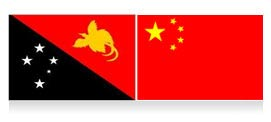 Chinese Embassy in Papua New Guinea, Port Moresby: PNG Address, Fee.