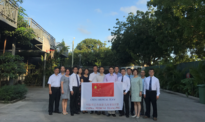 The Chinese Embassy and PNG's Department of Foreign Affairs Jointly.