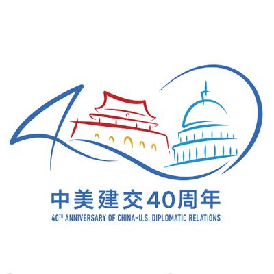 Chinese Embassy in US (@ChineseEmbinUS).