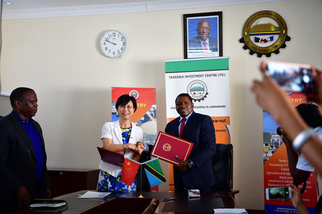 Chinese Embassy supported the work of Tanzania Investment Center.