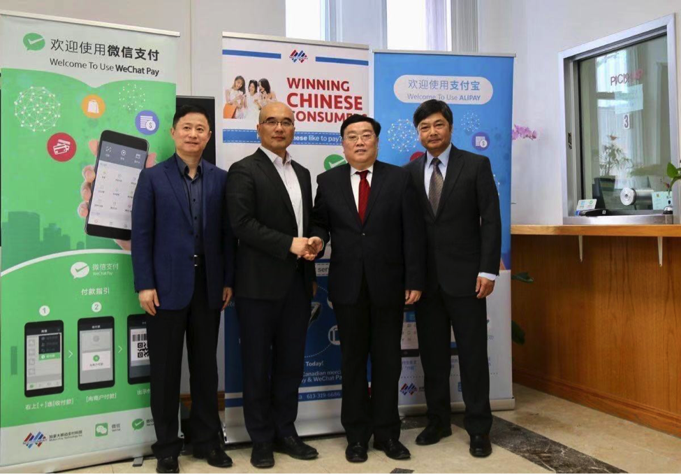 CHINESE EMBASSY IN CANADA SIGNS A PARTNERSHIP AGREEMENT WITH MOTION.