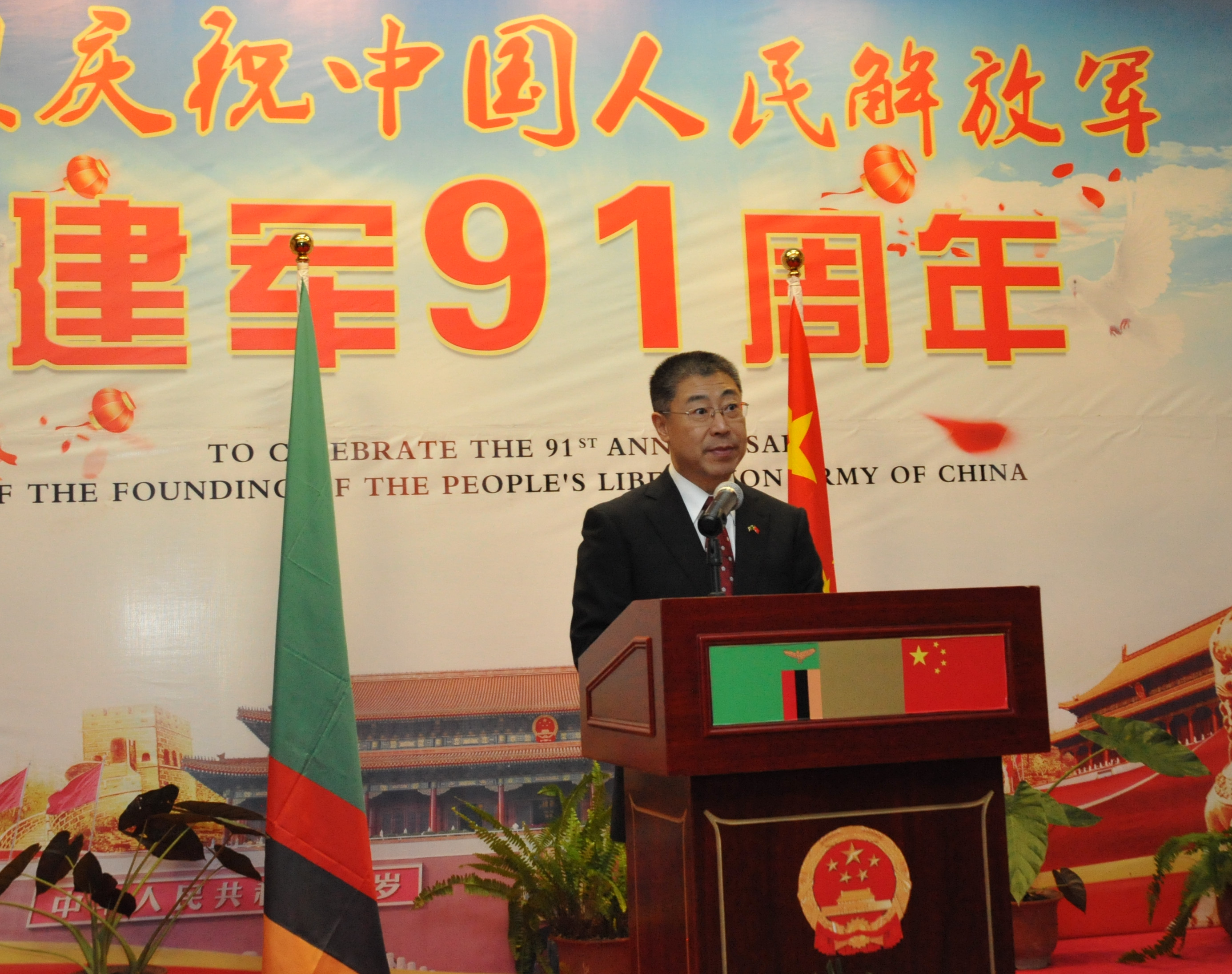 Chinese Embassy in Zambia Hold Reception to Celebrate the 91st.