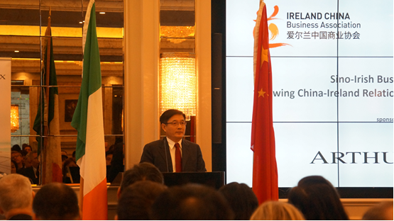 Ambassador Yue Xiaoyong attended ICBA ICT Forum in Celebration of.