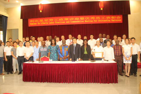 Ministry of Labour, Chinese Embassy Hold Seminar on Decent Work Law.