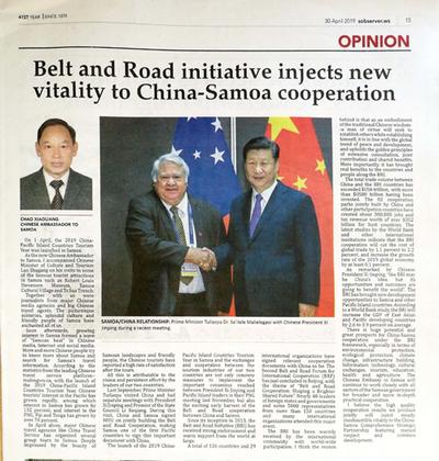 Ambassador Chao Xiaoliang Publishes Headline Article