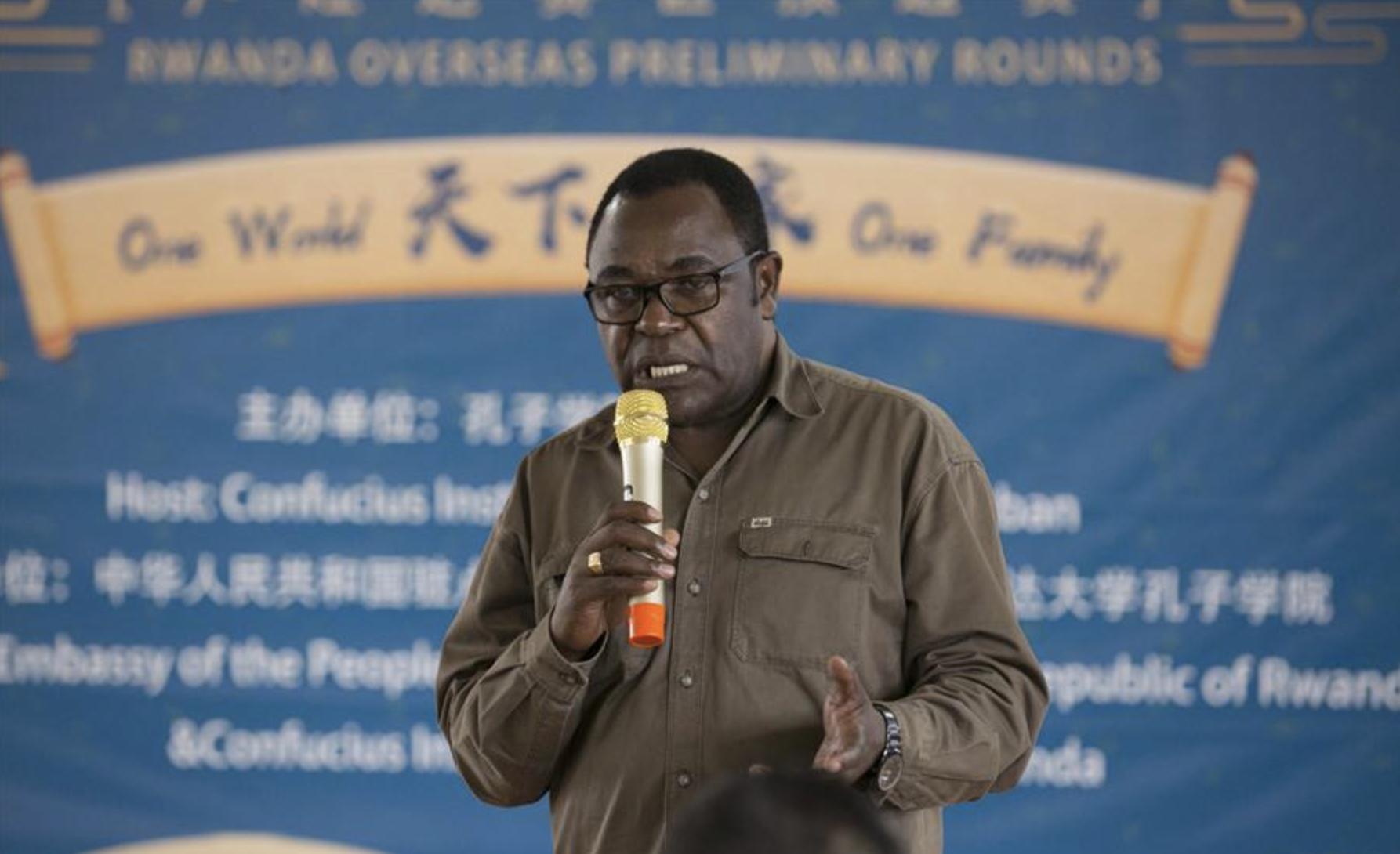 Rwandan students showcase Chinese language skills.