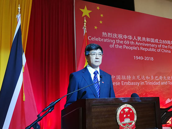 Remarks by H.E. Song Yumin at the 69th Chinese National Day Reception.