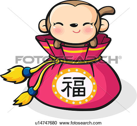 Drawings of closed eyes, monkey, lucky bag, chinese characters.