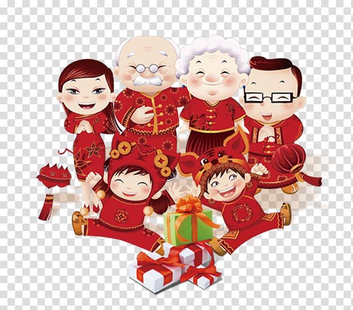 China Tangyuan Chinese New Year Traditional Chinese holidays Lantern.