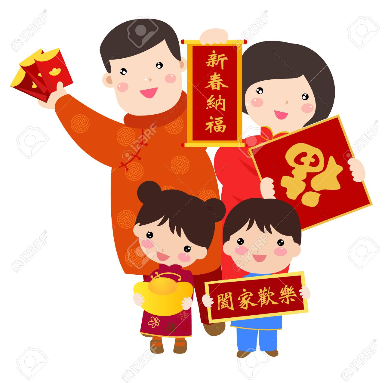 A traditional chinese new year celebration, the family with banner...