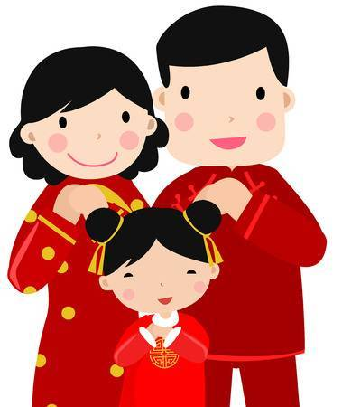 Chinese family clipart » Clipart Portal.