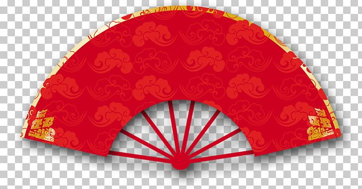 Hand Fan Chinoiserie Advertising PNG, Clipart, Advertising.