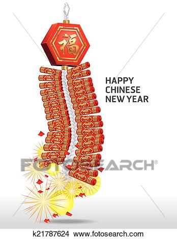 Firecrackers on Chinese New Year Clipart.
