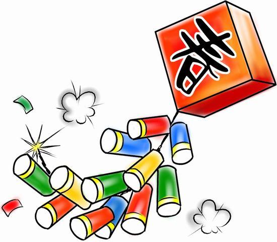 Free Cartoon Firecracker, Download Free Clip Art, Free Clip Art on.