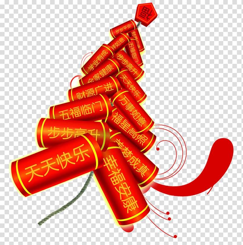Firecracker Chinese New Year Chinese calendar , Chinese New Year.