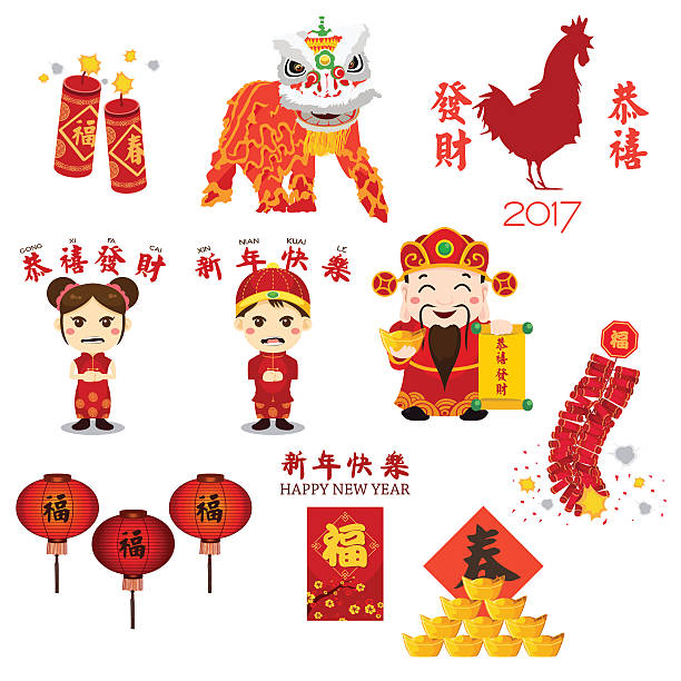 Best Chinese Firecrackers Illustrations, Royalty.