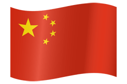 China flag clipart.