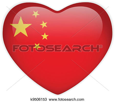 Clipart of China Flag Heart Glossy Button k9506153.