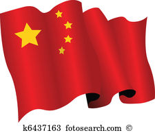 Chinese flag Clipart Illustrations. 2,153 chinese flag clip art.