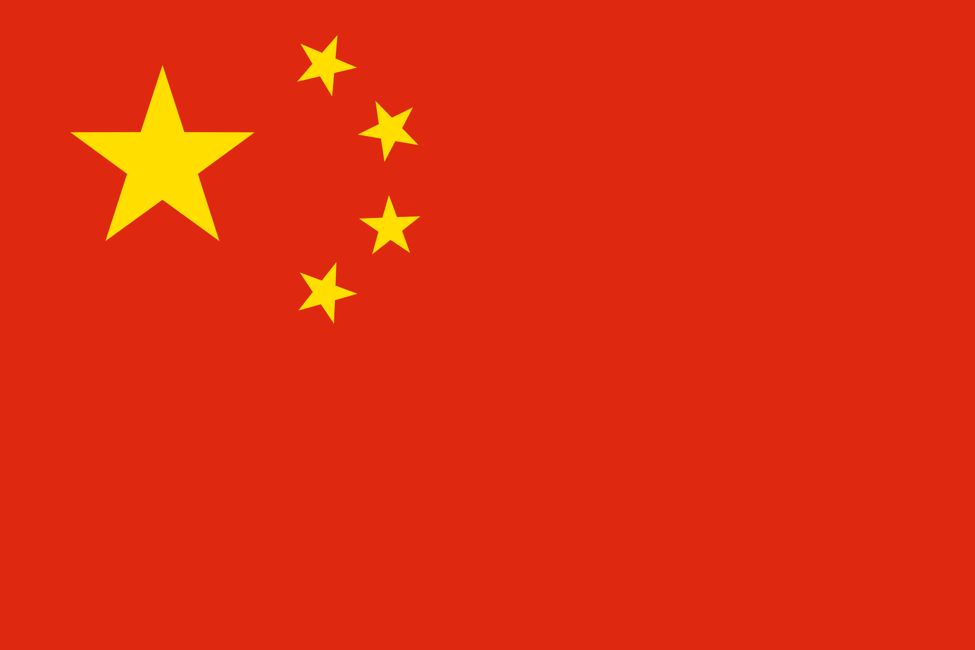 File:Flag of China.png.