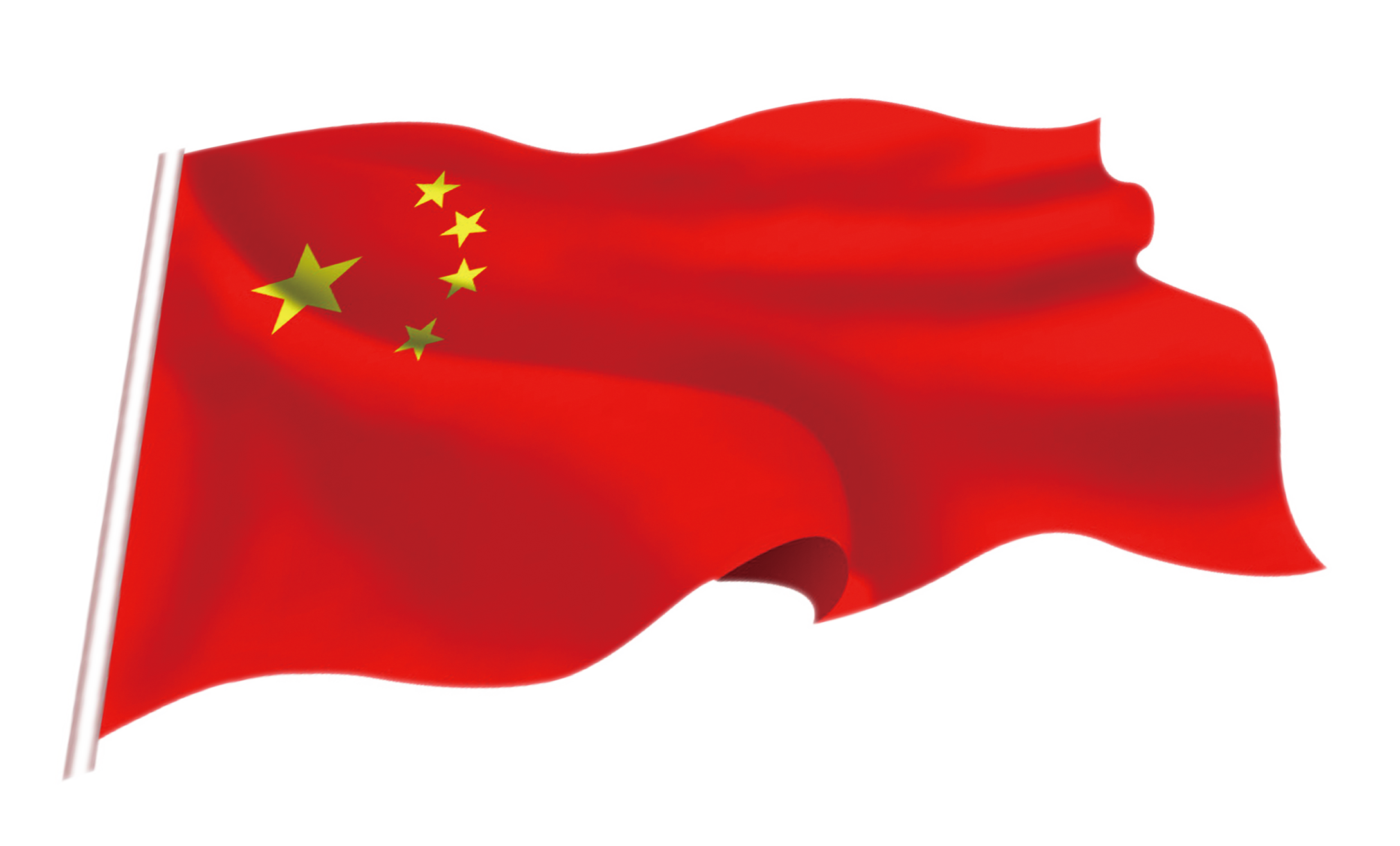 19th National Congress of the Communist Party of China Flag.