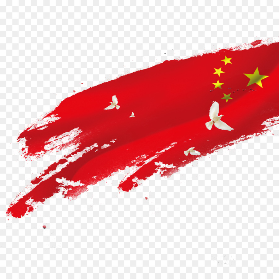 Chinese Flag png download.