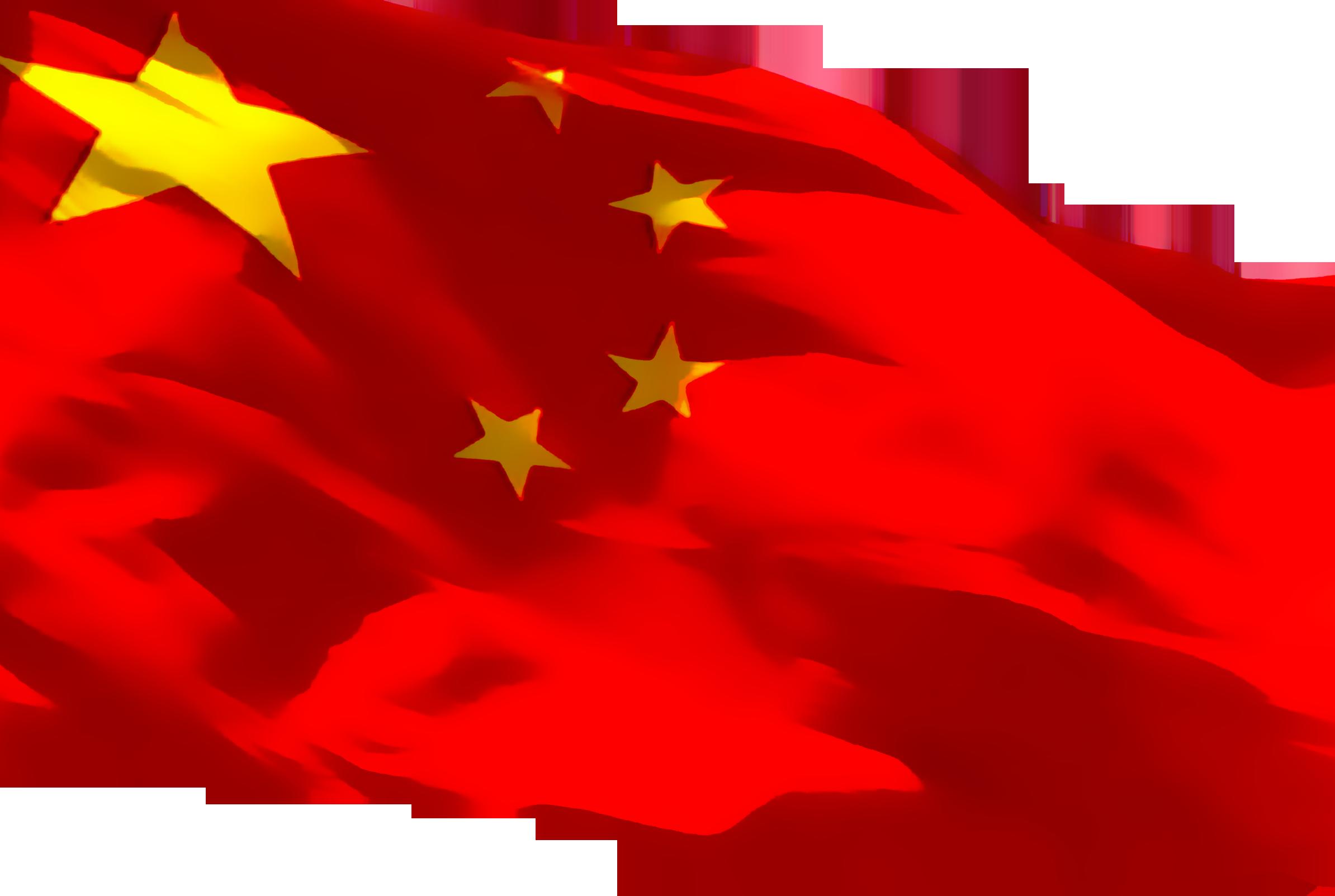 China Flag Download.