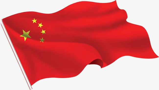 Chinese Flag, China, Flag, Red PNG Image #12027.
