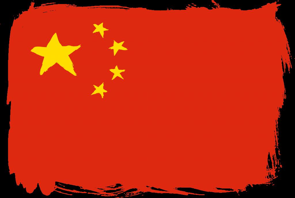 Flag of China (PNG Transparent).