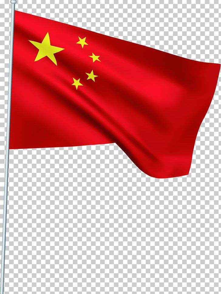 Flag Of China Flag Of China PNG, Clipart, American Flag, Animation.