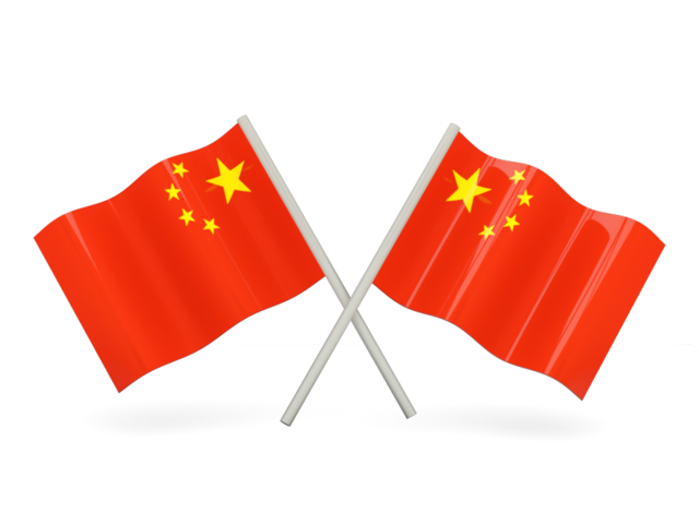 China Flag PNG Clipart.