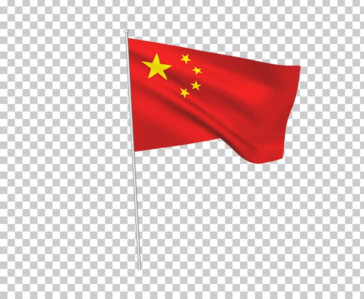 Flag Of China Flag Of China Red Flag PNG, Clipart, American Flag.