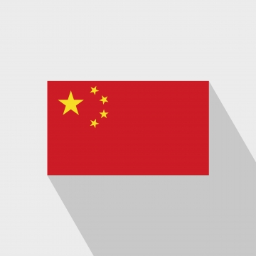 China Flag PNG Images.