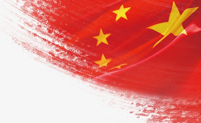 Chinese Flag Png (110+ images in Collection) Page 2.