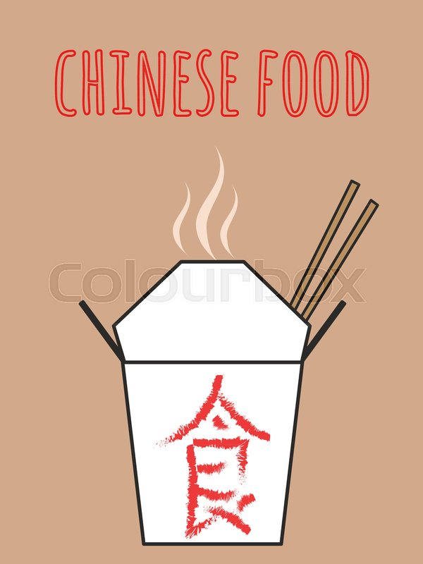 Vector illustration of Chinese food.