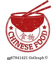 Chinese Food Clip Art.