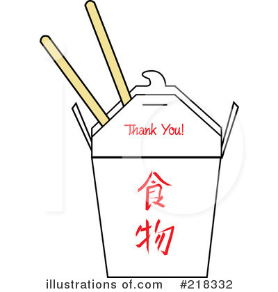 Chinese Food Clipart #218332.