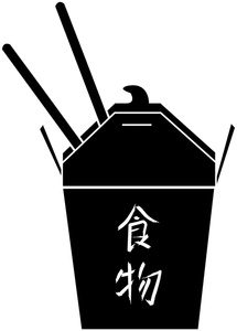 Clip Art Chinese Food Take Out Clipart.