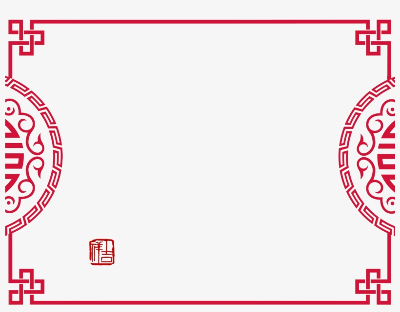 This Graphics Is Red Wedding Border About Wedding Borders,happy.