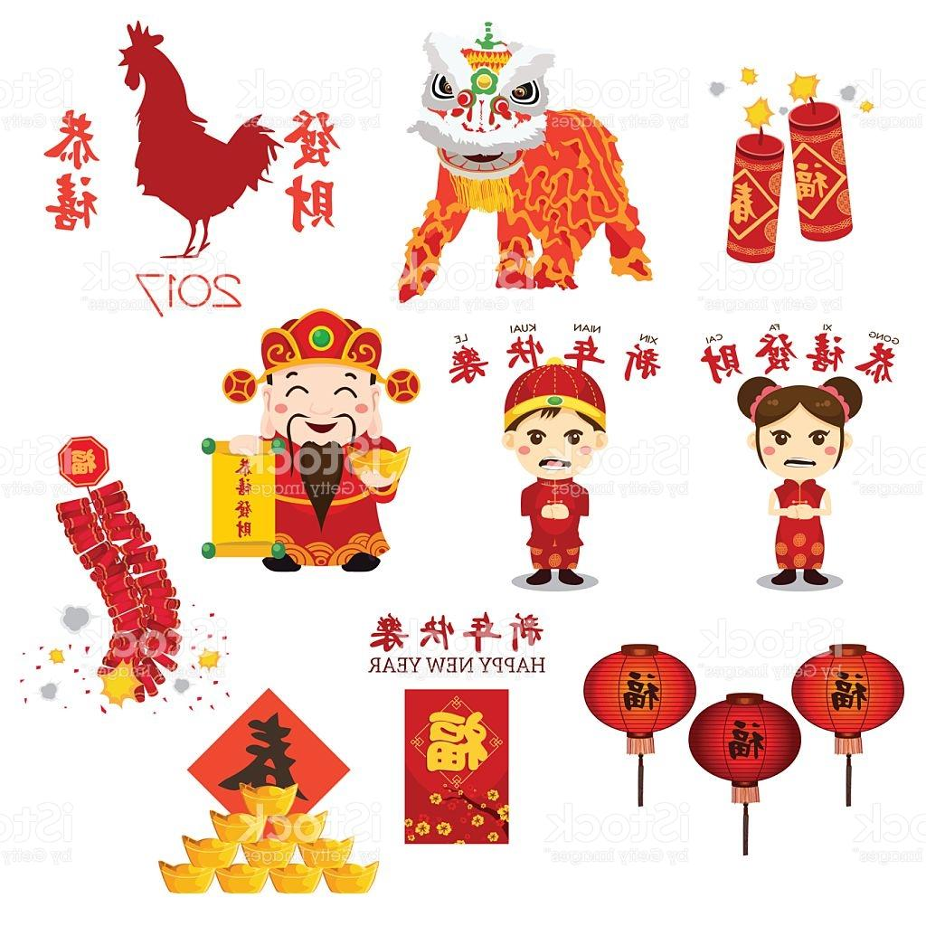 Best Free Chinese New Year Clip Art Vector File Free » Free Vector.