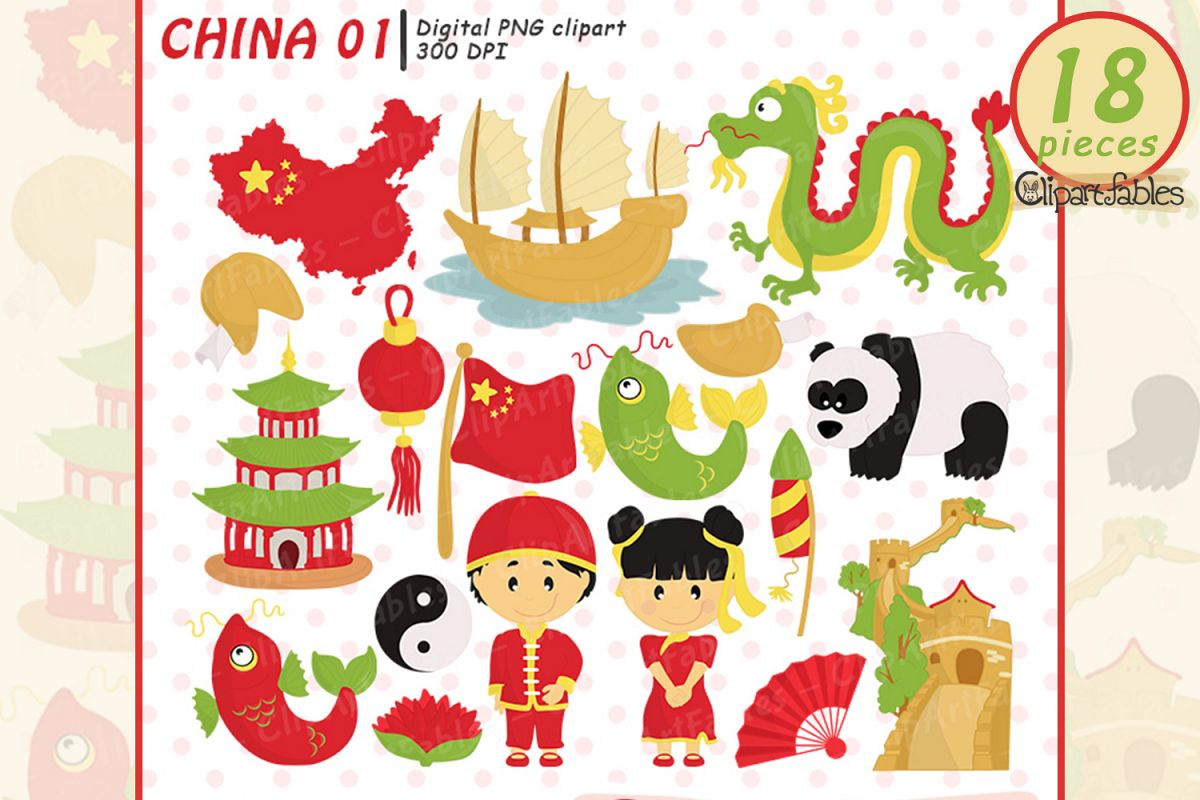 CHINA clipart, Chinese New Year clipart, travel art, digital.