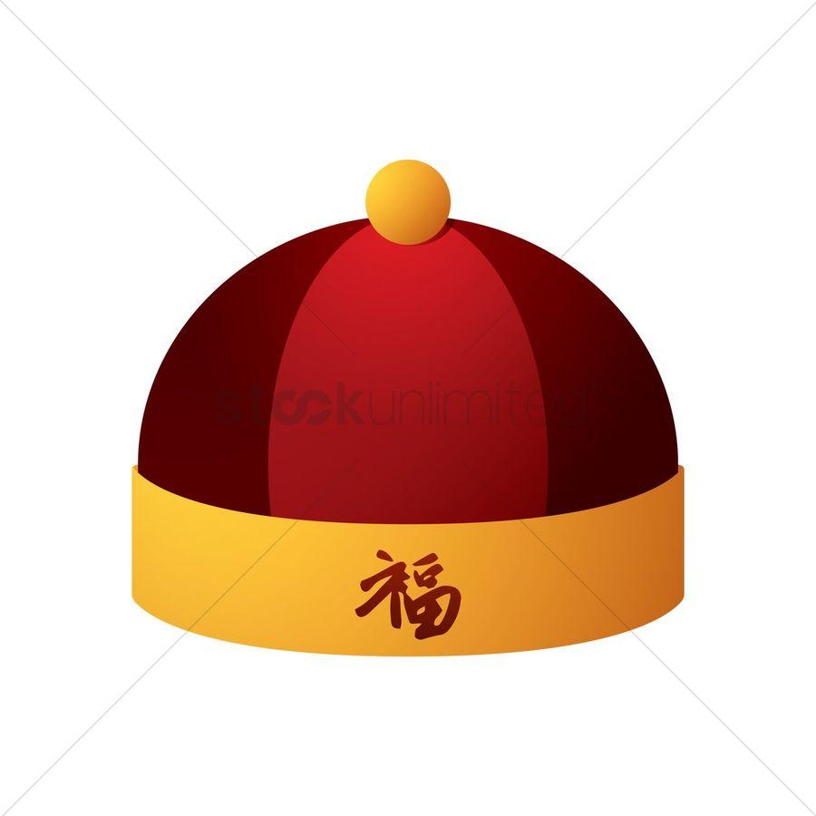 Download chinese hat clipart Cap Hat Clip art.