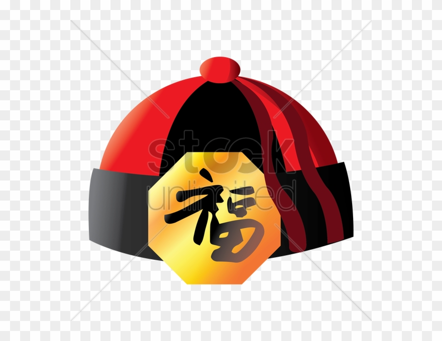 Download Chinese New Year Hat Vector Clipart Chinese.