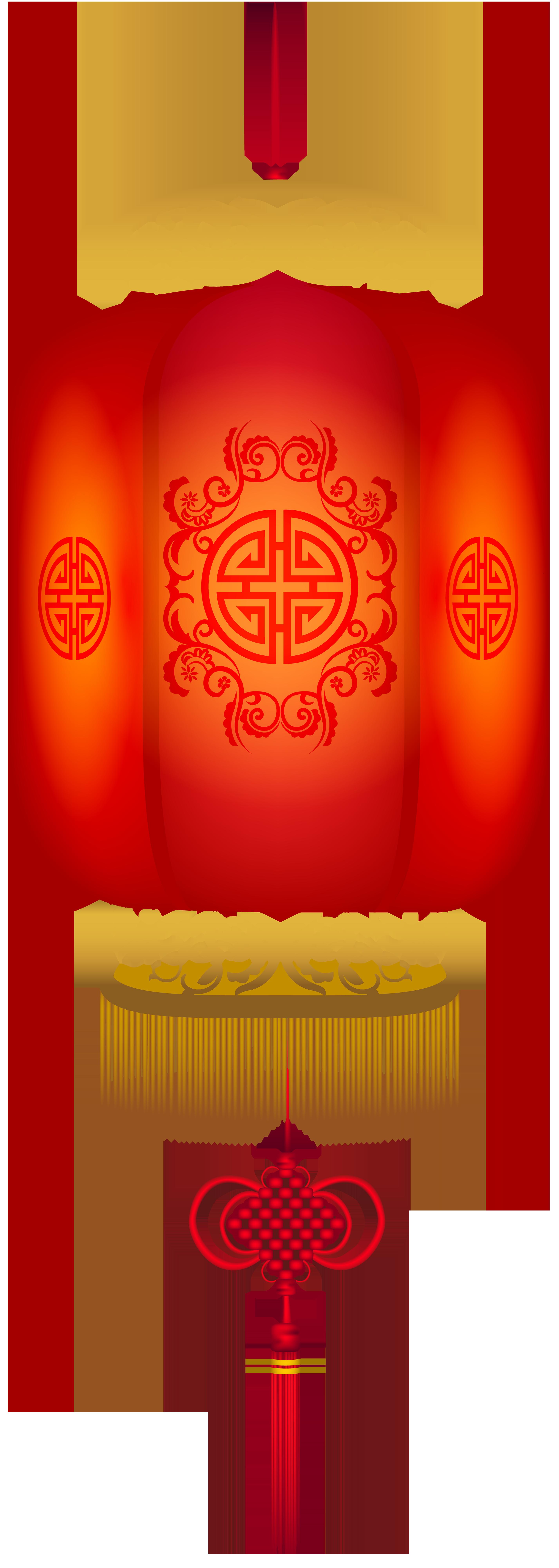 Hanging Chinese Lantern PNG Clip Art.