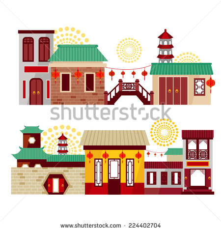 Chinese Building Stock Images, Royalty.
