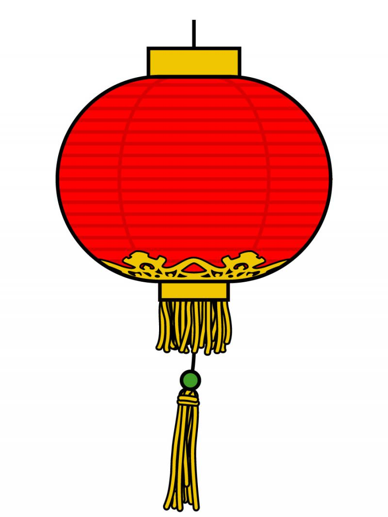 Chinese language school clipart.