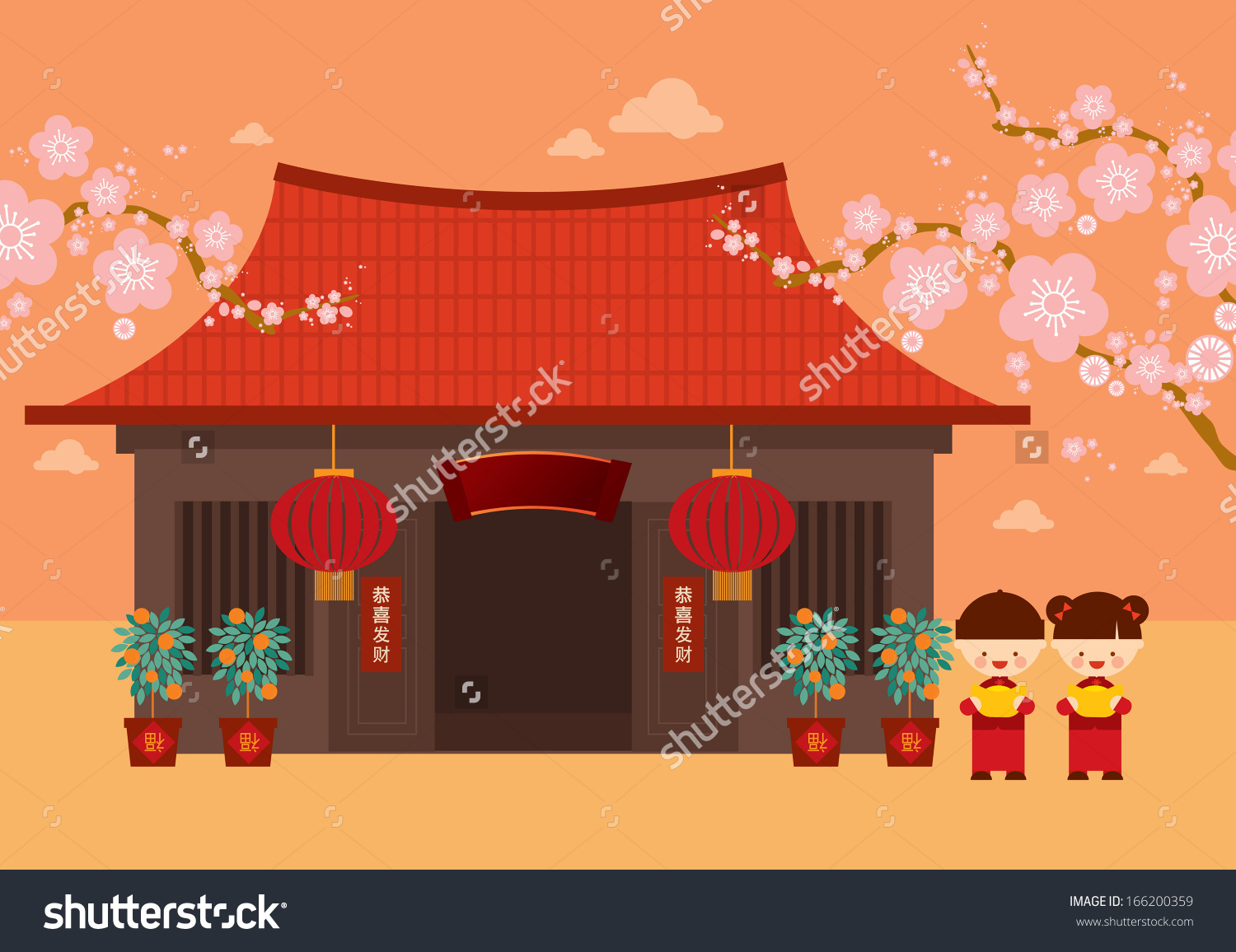 Traditional Chinese House Chinese Lunar New Stock Vector 166200359.