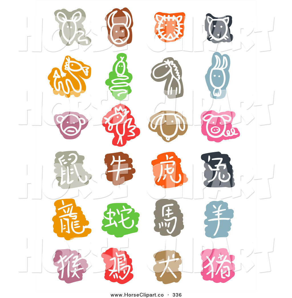 Clip Art of a Digital Collage of Colorful Chinese Zodiac Symbols.