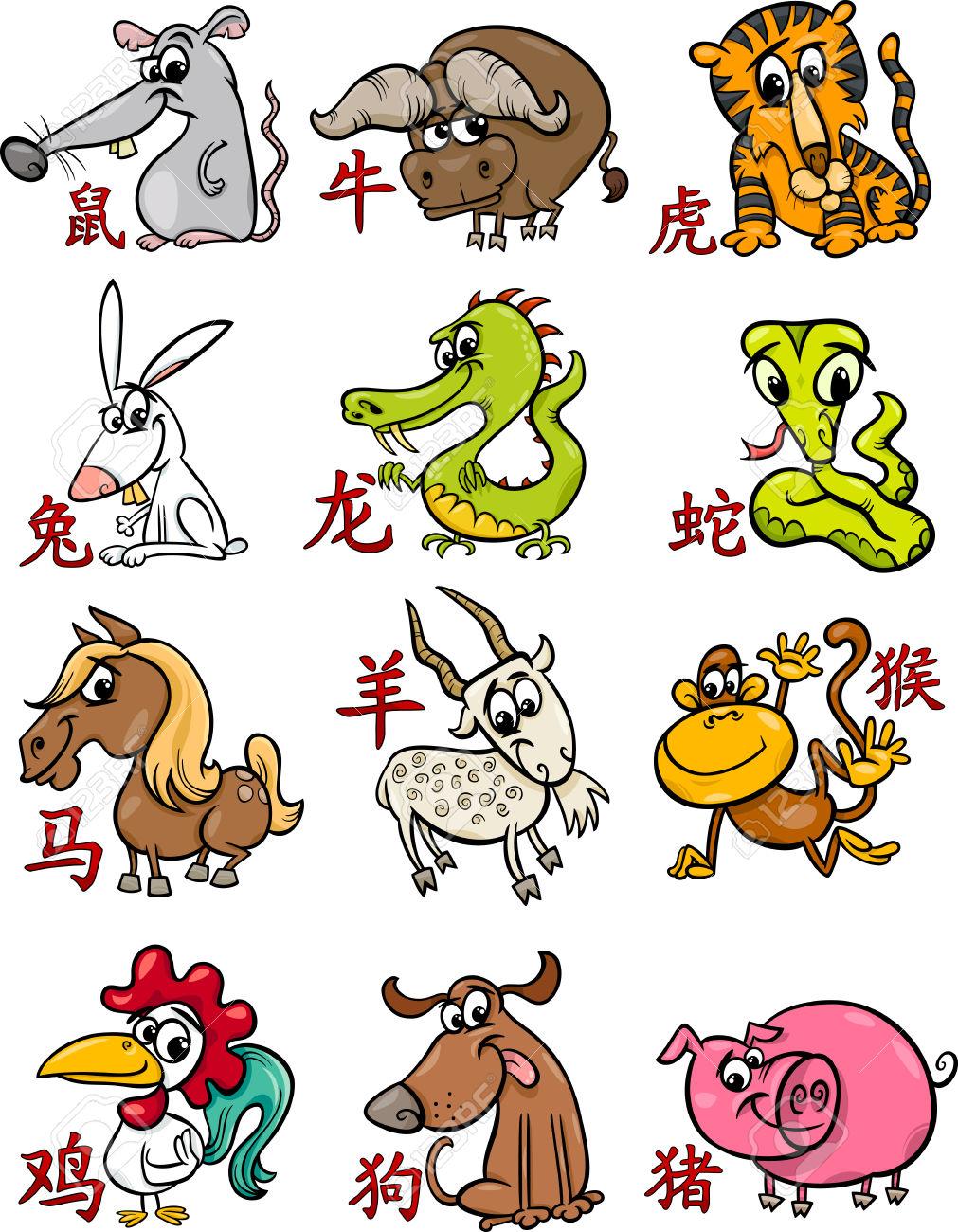 Cartoon Illustration Of All Chinese Zodiac Horoscope Signs Set.